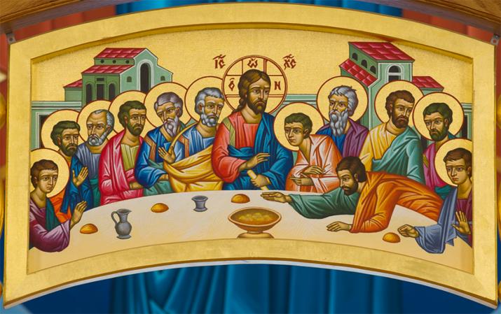 Photo of Byzantine Icon