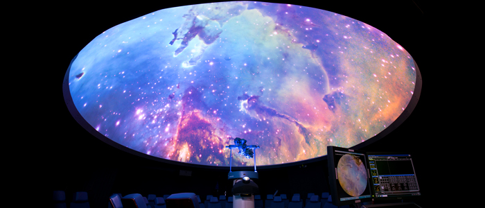 Photo of a nebula projected on the planetarium dome