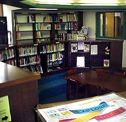 Photo of North Country Teacher Resource Center