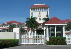 Entrance to American University of Antigua